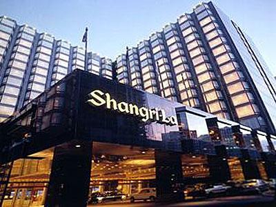 kowloon-shangri-la-hotel